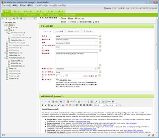 MODxの管理画面