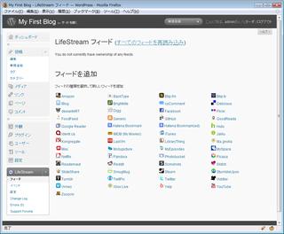 「HatenaBookmark」と「HatenaBookmark(ed)」の2つのサービスが追加される
