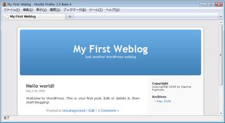 Copyrightウィジェットの表示例(サイドバーの上端)