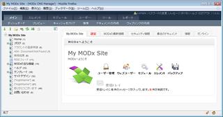MODxのダッシュボード