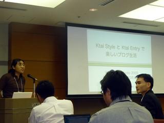 Ktai Style作者の池田百合子氏のセッション