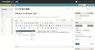 CKEditor for Movable Type