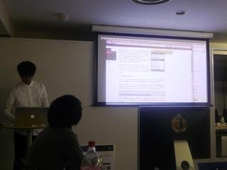 Hackathonの発表