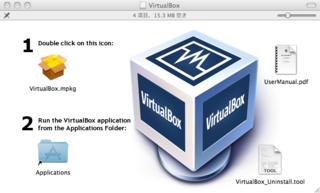 VirtualBoxのインストール(Mac OS X)