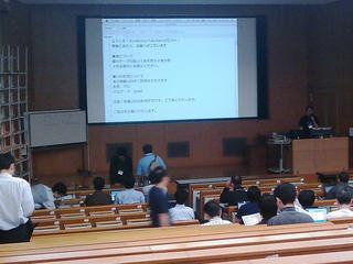 WordCamp Yokohama 2010会場