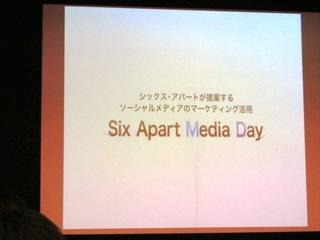 Six Apart Media Day