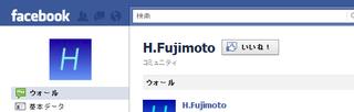 Facebookページの「いいね」ボタン