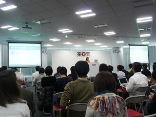 WordCamp Tokyo 2011の様子