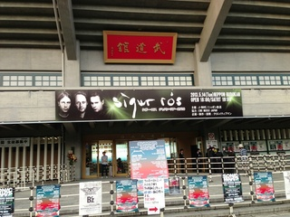 Sigur Ros日本武道館公演
