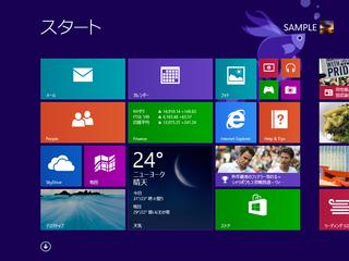 Windows 8.1プレビュー版