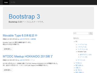 Bootstrap3テーマ