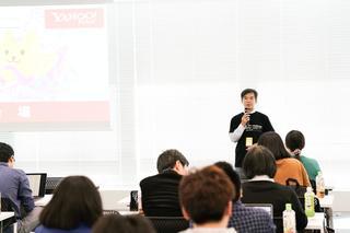 MTDDC Meetup TOKYO 2018オープニング