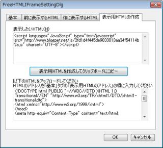 BlogPetの表示用HTMLを作成した例
