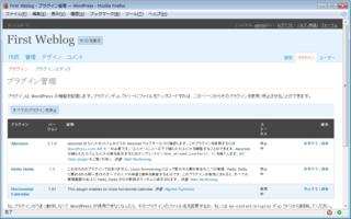 wp_horizontal_calendar2.png