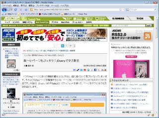 asciiweb.png