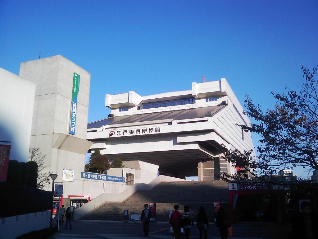 アート&展覧会/東京の観光公式サイトGO TOKYO